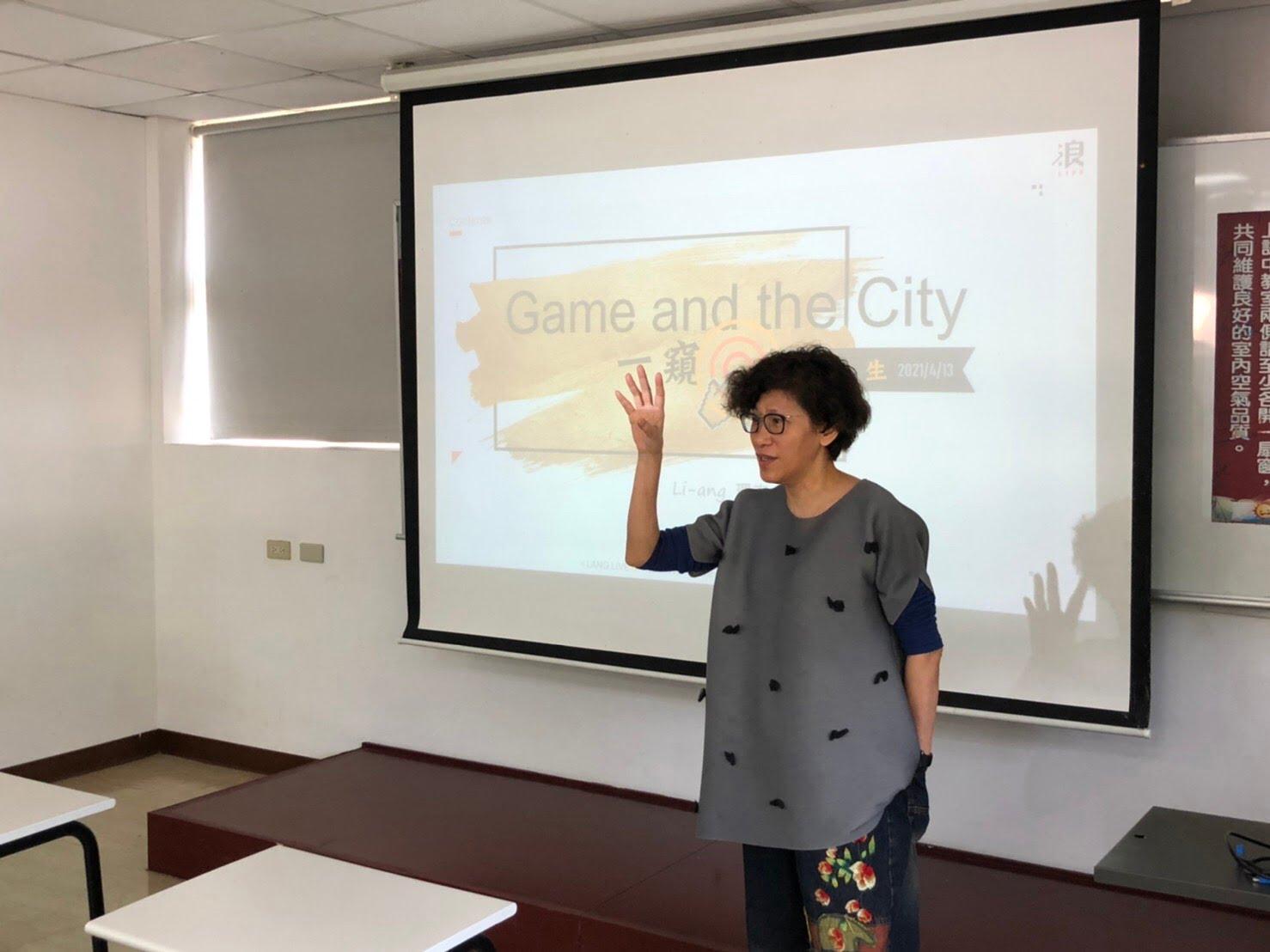 圖一:本課程邀請浪LIVE遊戲中心顧問總監姚良純,以「遊戲直播vs. KOL」為題和同學們分享。