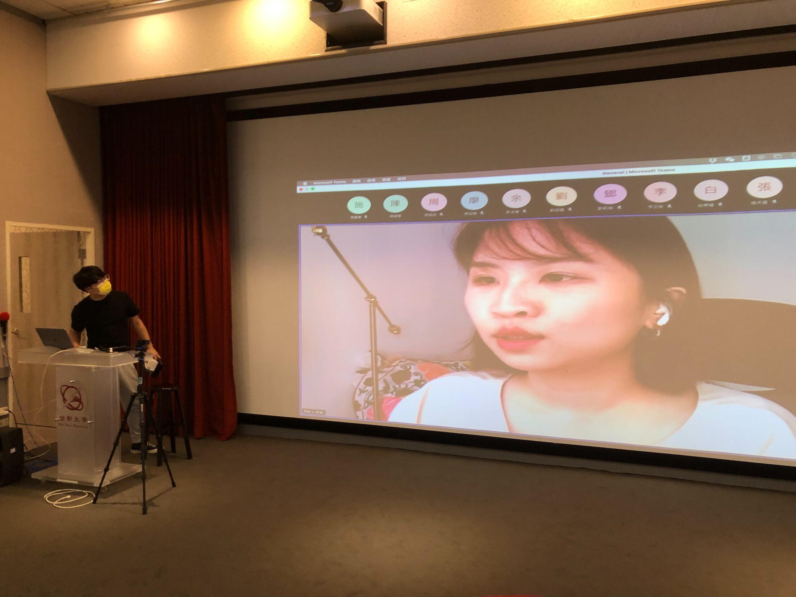 圖三、S編透過視訊的方式與同學們分享。